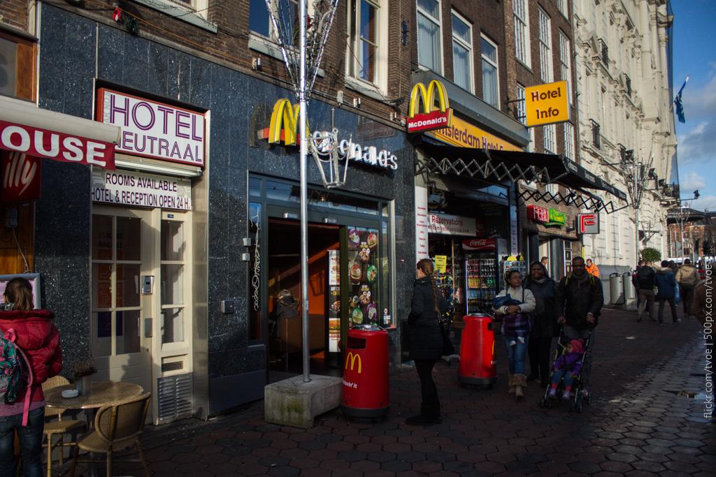 Макдоналдс в Амстердаме