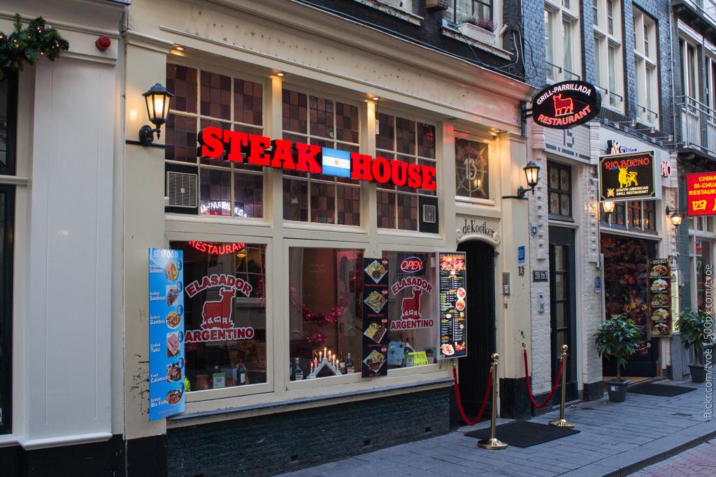 Аргентинский ресторан в Амстердаме