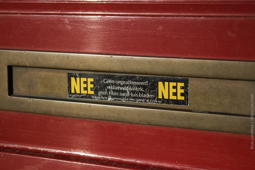 Почтовый ящик в Амстердаме. Nee Ja.