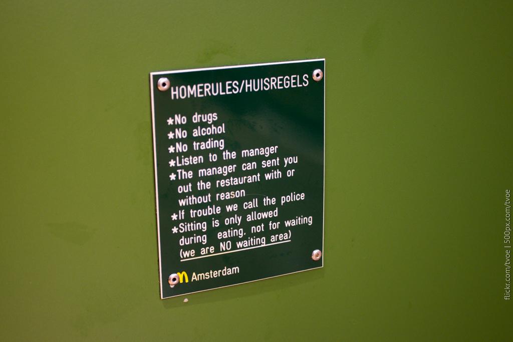 Правила амстердамского Макдоналдса