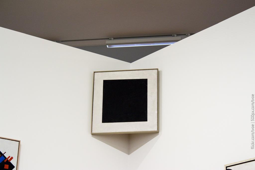 Чёрный квадрат Малевича в Амстердаме