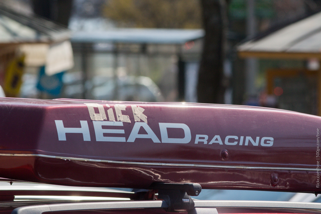 Dick head racing
